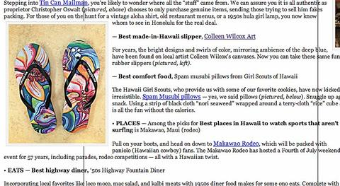 best_of_hawaii_slippers_large