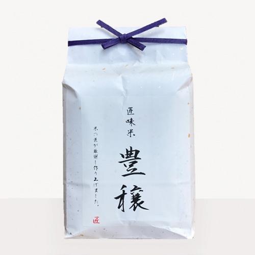匠味米シリーズ
