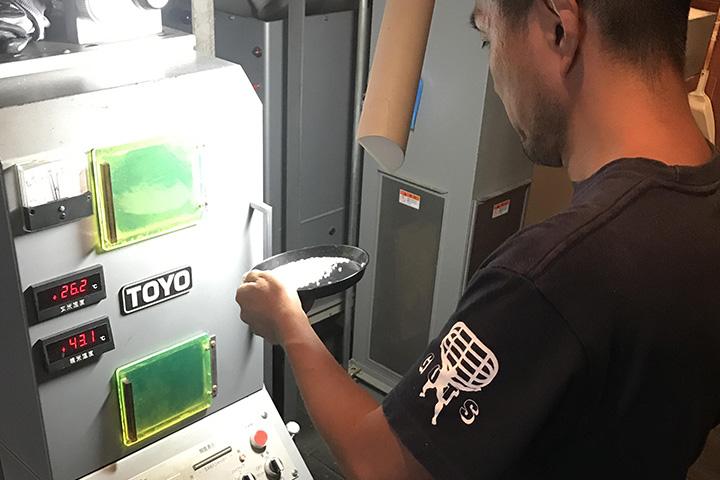 匠のブレンド技術