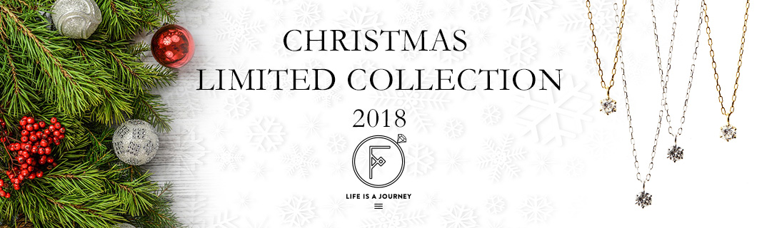CHRISTMAS LIMITED COLLECTION 2018