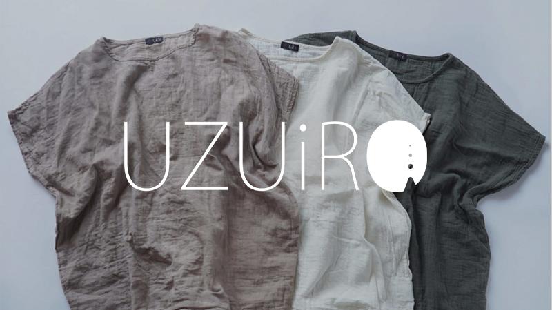 UZUiRO