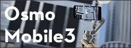 Osmo Mobile3