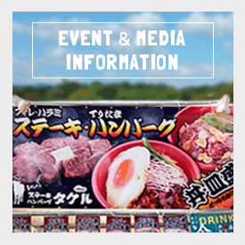 EVENT&MEDIA INFORMATION