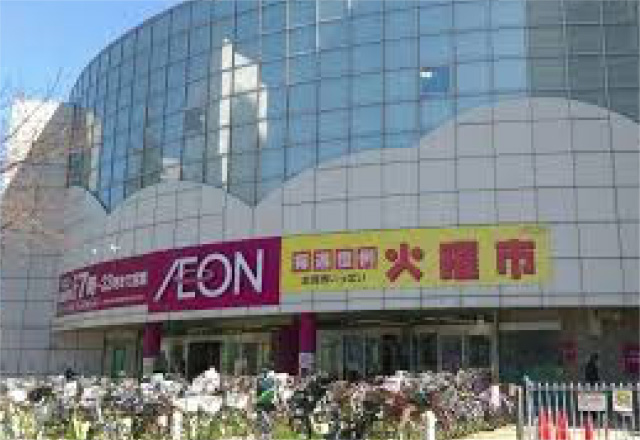 Inage en AEON Inage Branch