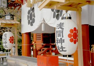 Ingae Sengen Shrine