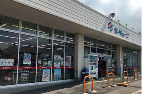 信州中野店