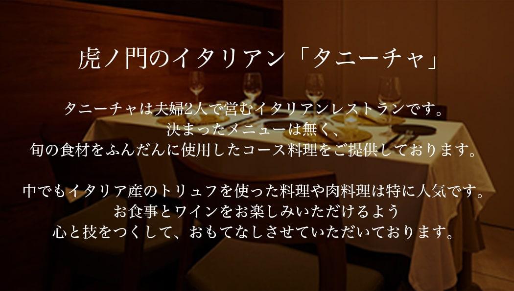 【冷凍スープ】ミネストラ虎ノ門・ズッパ ディ グーラッシュ(3パックセット)